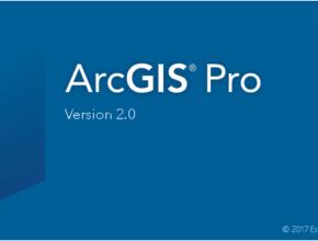 ArcGIS PRO: O que vem por aí...