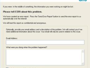 ArcGIS Desktop deu pau e fechou? Seu caso será analisado pela ESRI